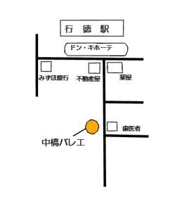 スタジオ案内図2017